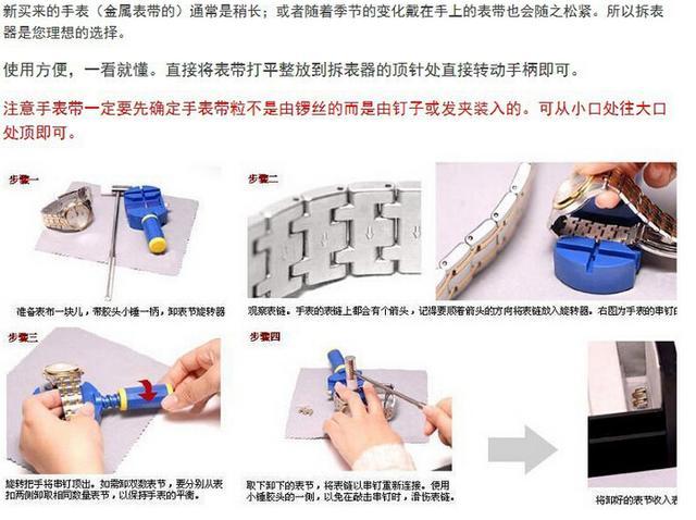 手表如何换表带,换皮表带步骤及工具_万表网