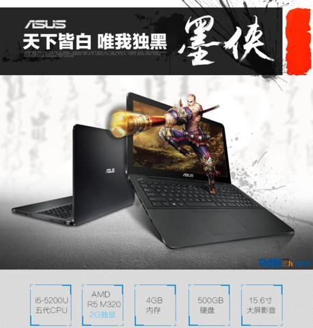笔记本降价排行榜_哪个网站买笔记本便宜_买笔... _太平洋电脑网