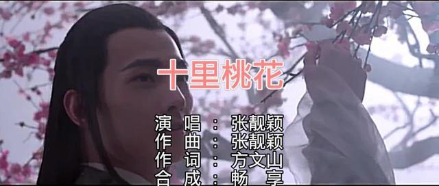 三生三世十里桃花54电视剧_手机乐视视频