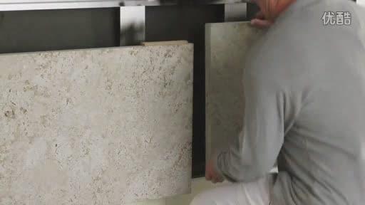 石材幕墙施工安装