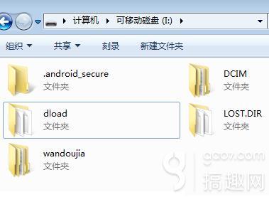 华为u8836d强刷回官方固件rom包的教程
