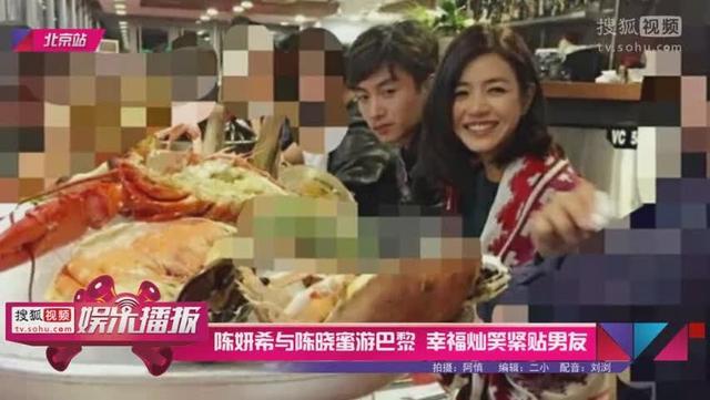 陈妍希和陈晓结婚图片