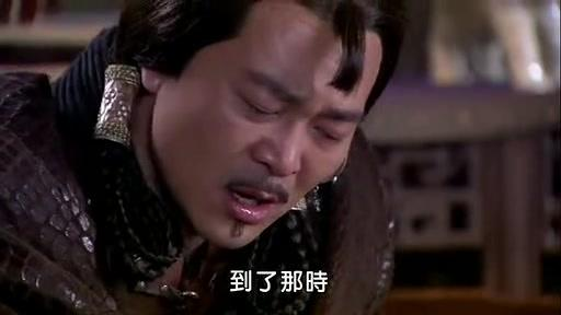 忽必烈中国人