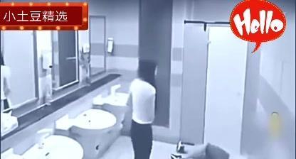 """厕所藏着摄像头,实时""""监控""""女同事如厕,多名女同事中招了!"""