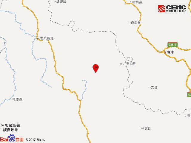 四川阿坝州九寨沟县发生4.8级地震