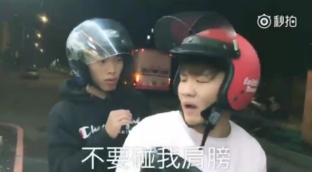 你不能碰我肩膀 原来这个梗是这样来的 哈哈哈哈看看这个合集 台湾网友已经玩嗨了