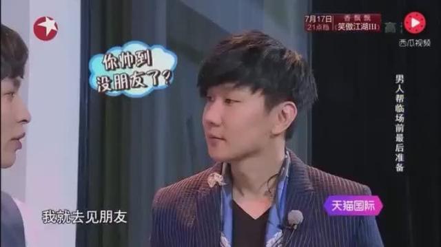 黄渤与哈林的现场演唱,观众们都沸腾了_东方新闻