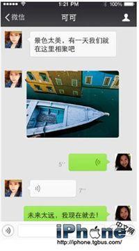 iPhone微信聊天记录删除了怎么恢复?