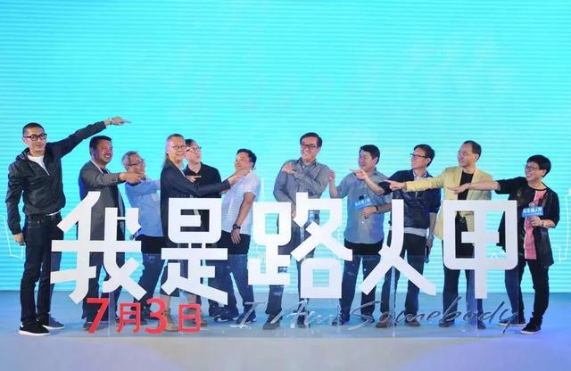 香港电影十位导演大师及其代表作,遗憾周星驰未上榜