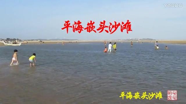 莆田平海嵌头沙滩