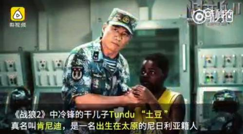 吴京将不再担任《战狼3》主演,冷锋由谁演?能够... _手机网易网
