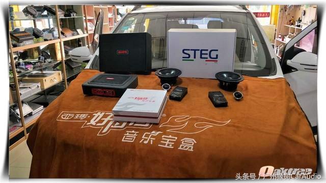 北汽汽车北京x7图片