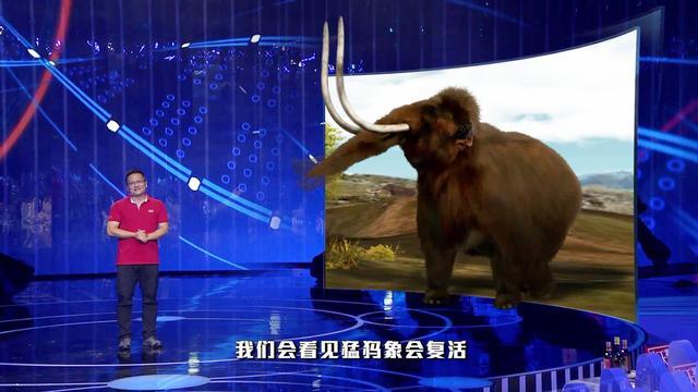 猛犸象复活计划(科技之光20110130)_科教台_中国网络电视台