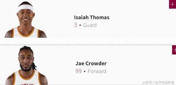 17-18赛季NBA耐克球迷版骑士队3号IT小托马斯红色球衣 | 又拍...
