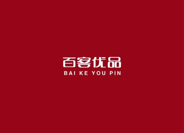 2017年8月多家城市公交进入无现金时代_中国客车网