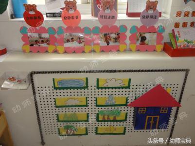 幼儿园中班生活板块儿 - 堆糖,美图壁纸兴趣社区
