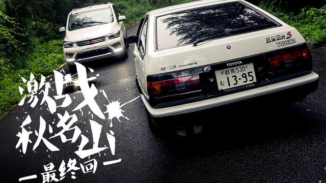 李老鼠改装五菱宏光s_一猫汽车网