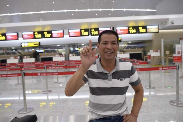 江北机场t3航站楼视频