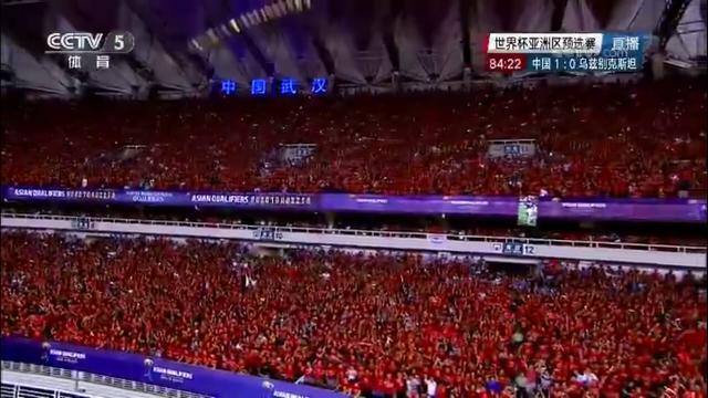 赢了!郜林点射 中国1-0乌兹别克斯坦