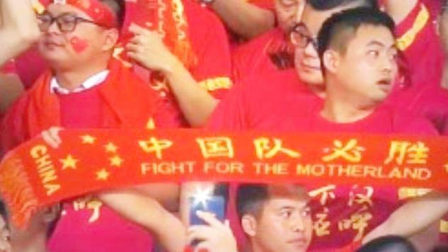2015年亚洲杯B组小组赛 中国VS乌兹别克斯坦 20150114... _央视网