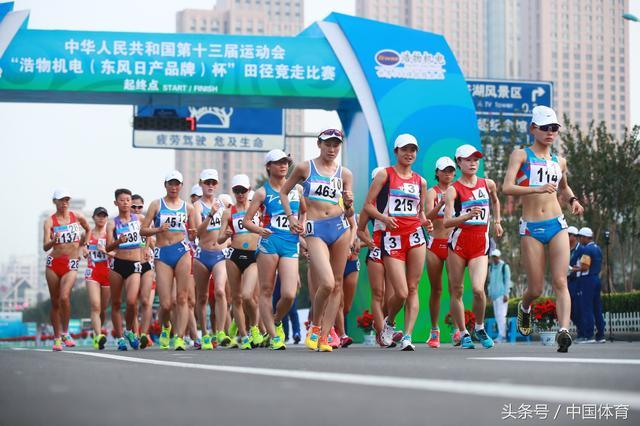 世锦赛女子20公里竞走内蒙古21岁女孩杨家玉夺冠_手机搜狐网