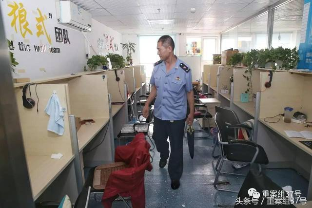 北京西苑医院刘燕玲