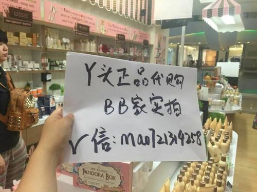 正品泰国泰版RAY蚕丝面膜_全球代购专场 - 妈妈网