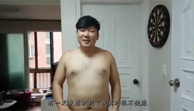 【牛男健身】韩国肌肉猛男健身励志片