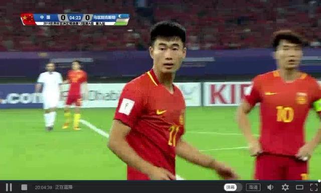 世预赛亚洲区12强赛 中国vs乌兹别克斯坦