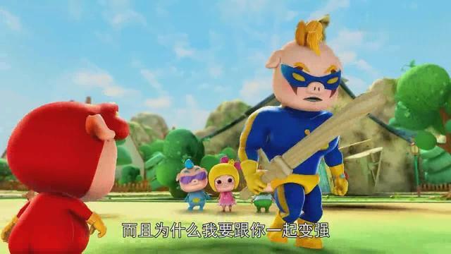 猪猪侠之五灵守卫者 智勇双全五灵卫