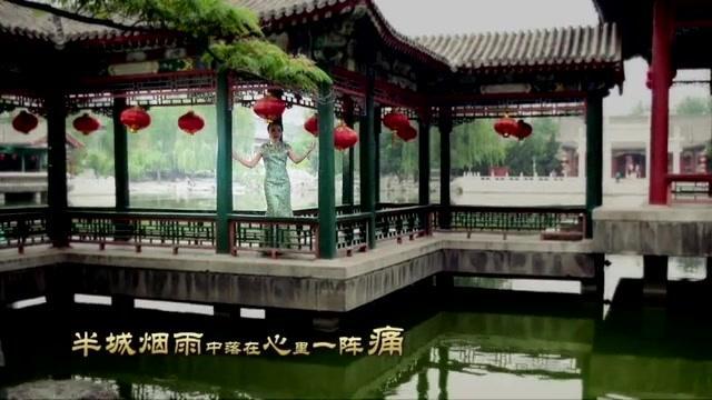 最具中国风歌曲《半城烟雨》,戴上耳机仔细感受