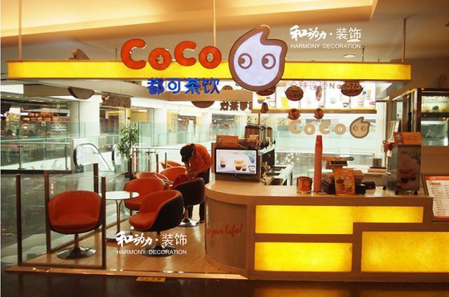 装修前,奶茶店取名需要注意什么?
