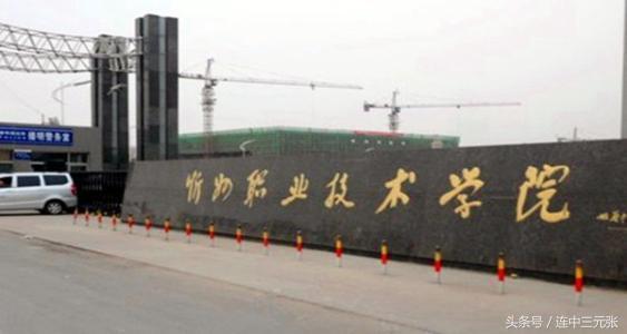 忻州职业技术学院2019年招生简章_邦博尔招生网