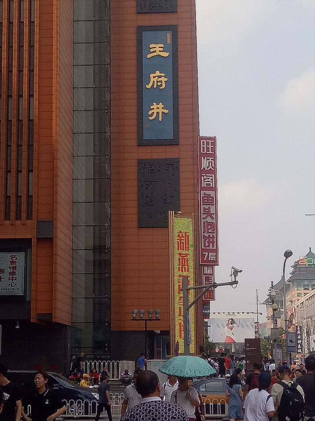 北京市王府井大街旅游攻略_点评_地址_门票_开放时间,北京市...