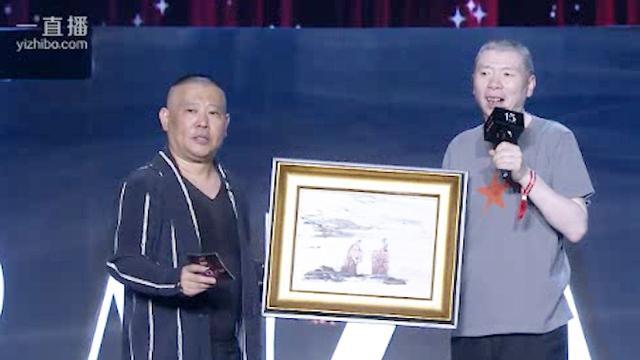 赵薇李冰冰慈善拍卖会