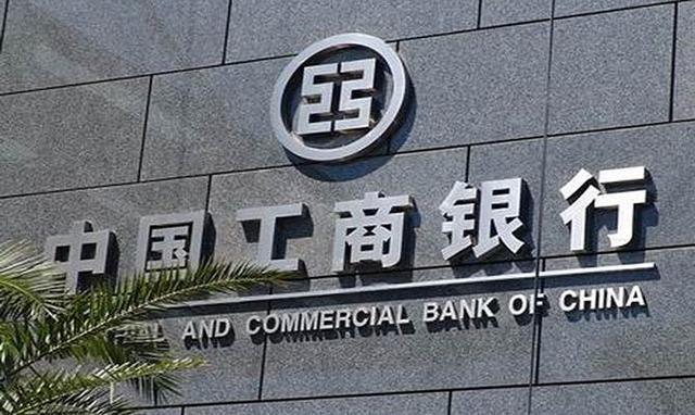 关于工商银行的信用卡分期,你懂多少?