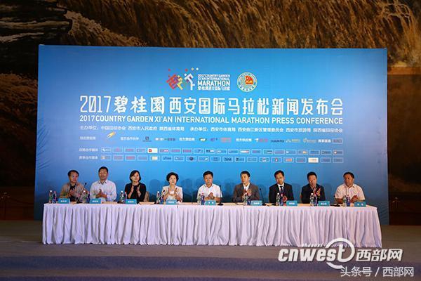 [田径]2019奔跑中国 西安国际马拉松赛 2_田径_视频_央视网