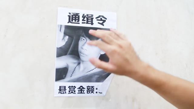 闽南语搞笑视频:上门女婿太难做,出门还得看脸色
