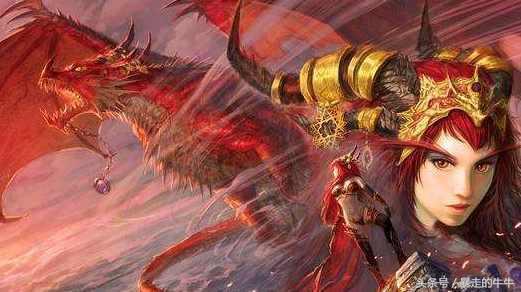 红龙女王游戏