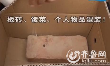 济南超意兴快餐分布图