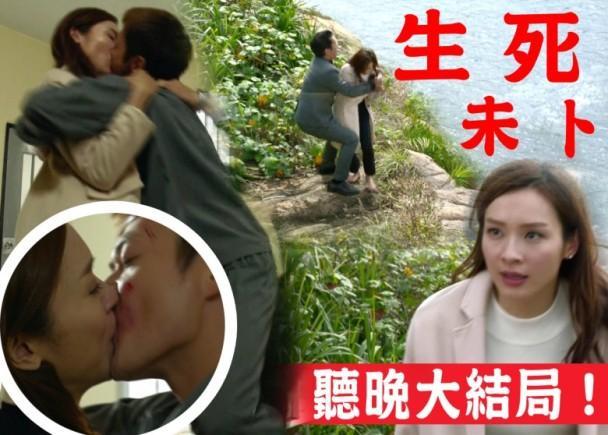 王浩信前妻是谁