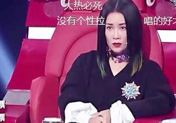 ...么被淘汰有内幕吗 叶炫清无缘那英组冠军原因曝光_综艺_忒有料