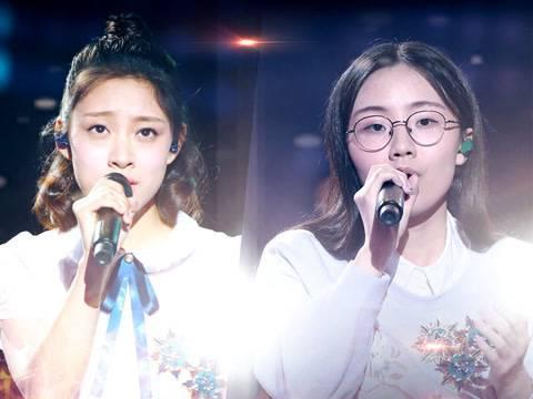 """新歌声黑幕?那英队预定""""冠军""""?叶炫清:我和张碧晨声音不一样"""