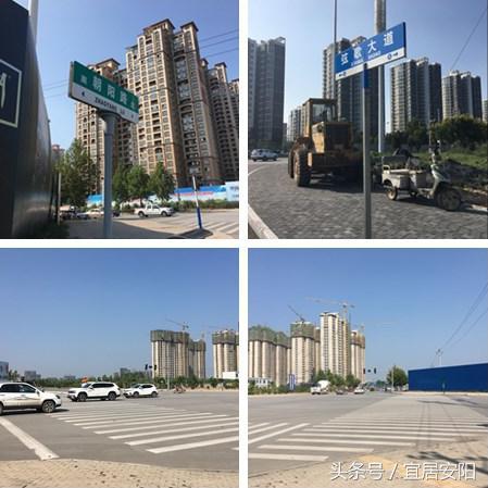 重磅!河南发文,推进安阳区域中心城市建设,古都迎来大发展