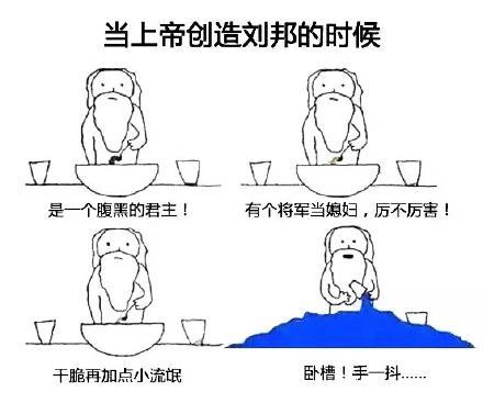 王者荣耀诸葛亮简笔画-折纸人 m.zhezhier.com