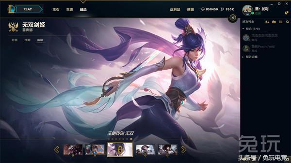 紫霞仙子图片