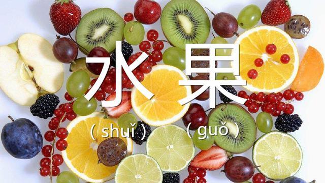真的不是我见识少,这里26种水果你又见过多少?
