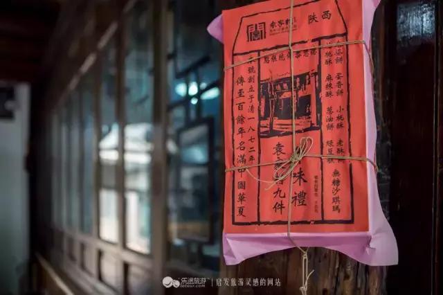 """【西安袁家村""""未来科技音乐节】礼泉县连锁大全,... -大众点评网"""