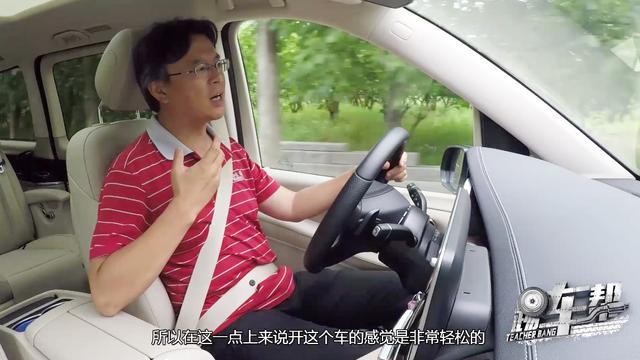 奔驰V级MPV报价_奔驰V级MPV图片_太平洋汽车网