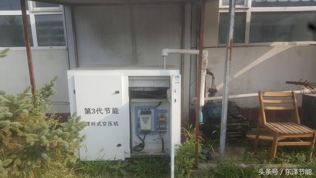 螺杆空压机气泵多少钱
